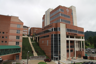 University of Pikeville Campus photo